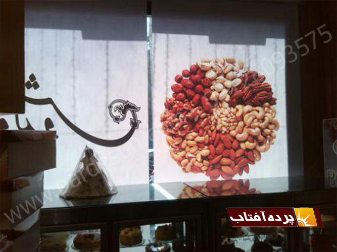 پرده اداری شید چاپی با طراحی اختصاصی